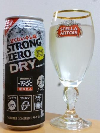 140202-196℃ ストロングゼロ〈DRY〉ロング缶1.JPG
