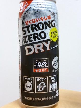140202-196℃ ストロングゼロ〈DRY〉ロング缶2.JPG
