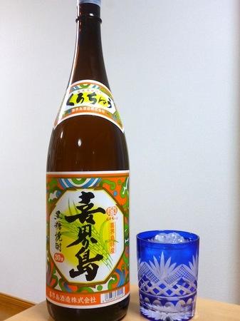 140220黒糖焼酎 喜界島1.JPG