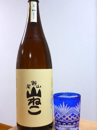 140221芋焼酎 山ねこ1.JPG