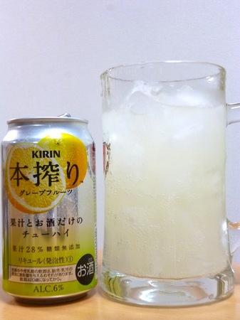 140404本搾り2.JPG
