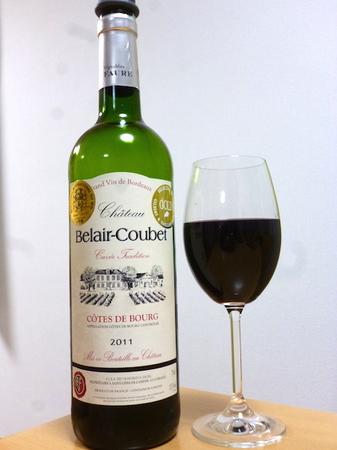 1500425赤ワイン1.JPG