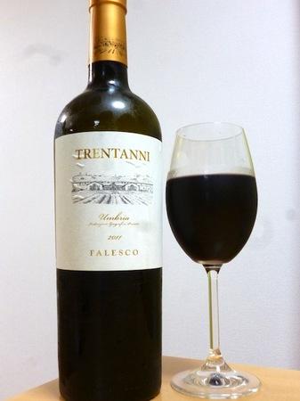 150702赤ワイン1.JPG
