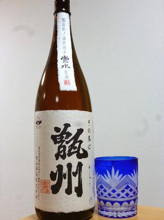 150627芋焼酎 甑州(そしゅう)1 .JPG