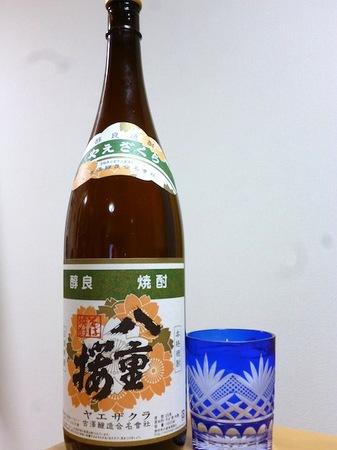 150628蕎麦焼酎 八重桜1.JPG